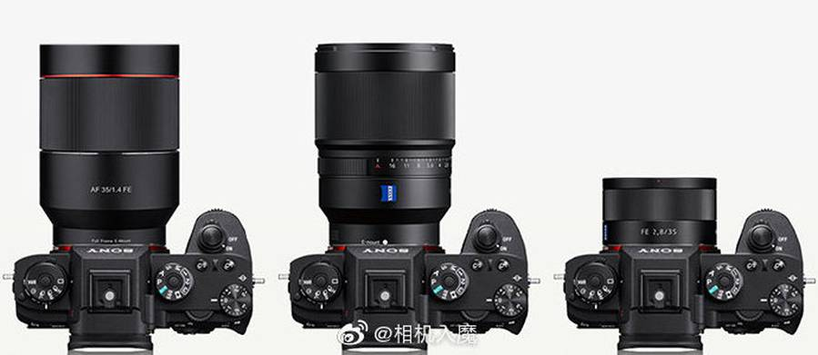 Sigma 35mm f/1.2 FE Lens Rumors