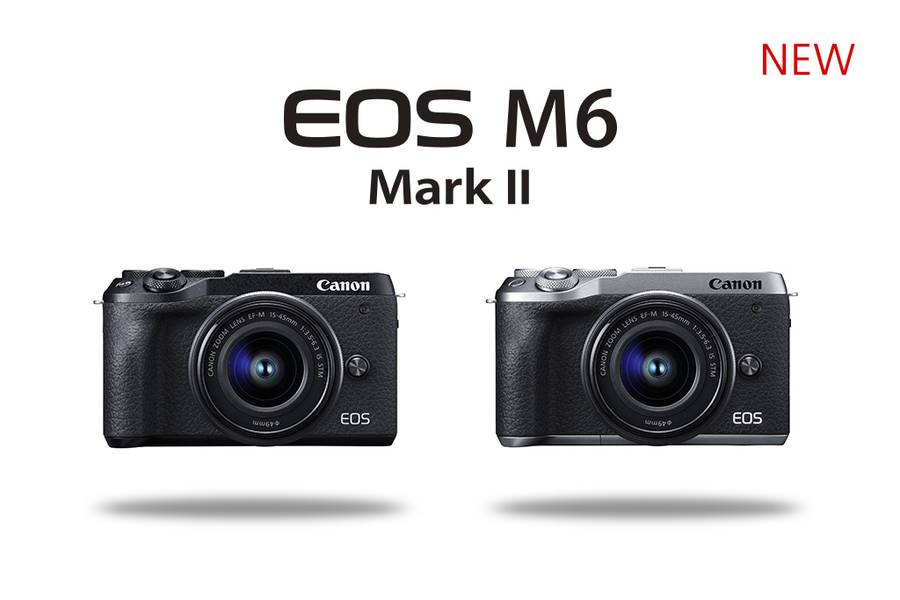 Canon EOS M6 Mark II User Manual now Available for Download