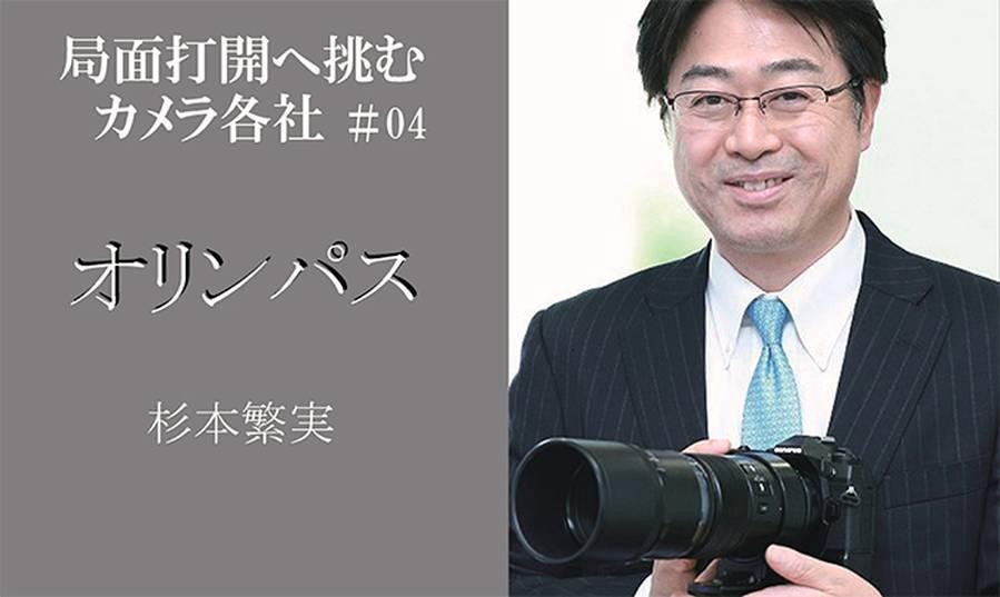 New Olympus 500mm MFT Lens is in the Works