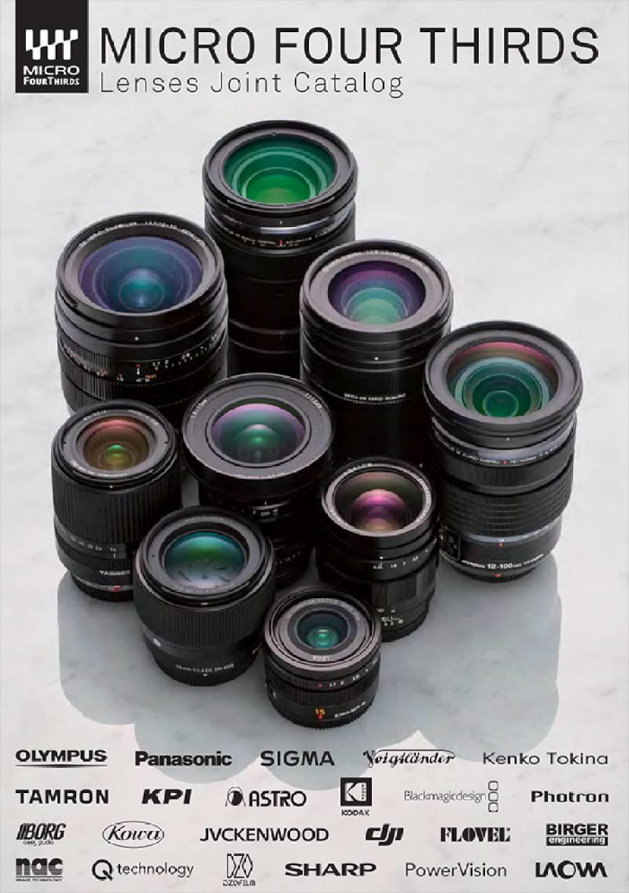 New Micro Four Thirds Lens Catalog 2020 Edition