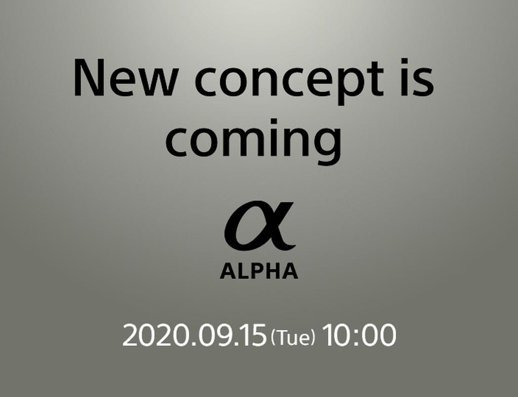 Sony a7C Camera to be Announced on September 15