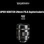 World's Fastest Photographic Lens Announced : NOKTON 29mm f/0.8 for Micro Four Thirds