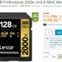 Deal : Lexar 128GB 2000x UHS-II SDXC Memory Card for $109.99