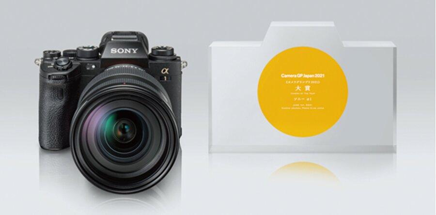 Camera Grand Prix 2021 Winners Announced